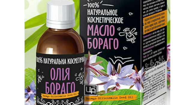 Масло бораго против артрита