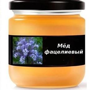 Фацелиевый мед - чем полезен?