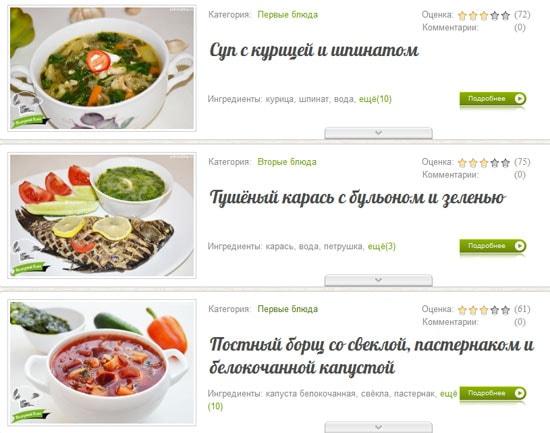 кулинарные сайты и их польза